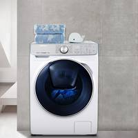 Is The New Samsung QuickDrive Washing Machine Smart Enough?